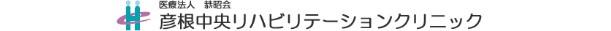 山田クリニック